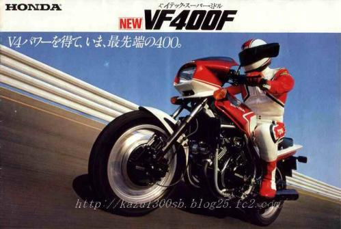 vf400f.jpg