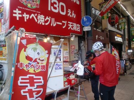 20091207kyabe.jpg