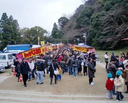 20100101demise.jpg