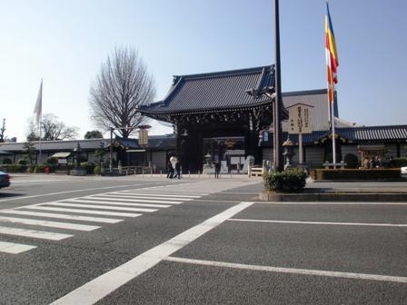 20100104kyouto.jpg
