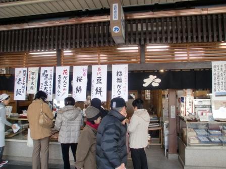 20100118hutaba2.jpg