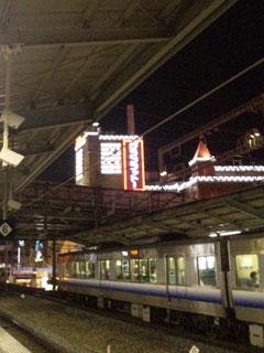 20091209.jpg