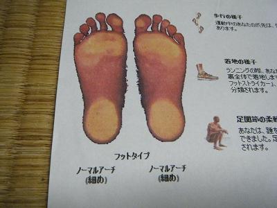 2011_0418run0061.jpg