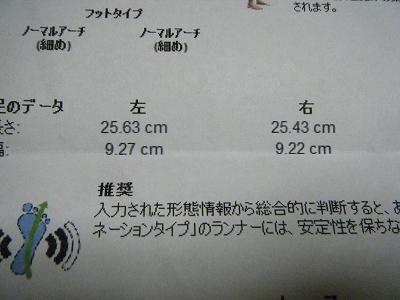 2011_0418run0062.jpg