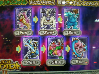 2010-02-16 17-25-31_0002