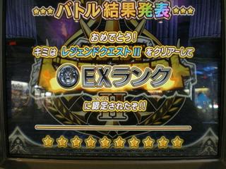 2010-03-02 20-47-54_0002