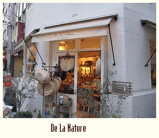 De La Nature.jpg