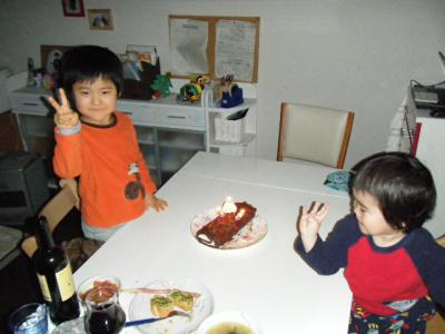 cake_convert_20091224223428.jpg