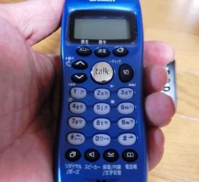 CIMG3367.jpg