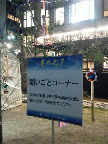 NEC_0135.jpg