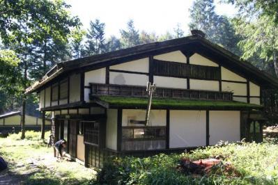 大平宿「大蔵屋」