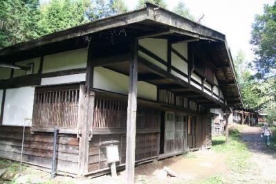 大平宿「おおくらや」