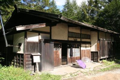 大平宿「八丁屋」