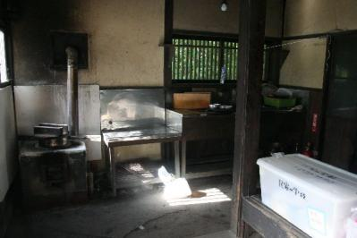 大平宿台所