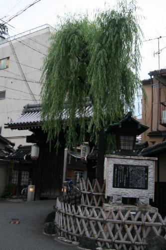 京都の島原大門