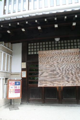 日本民藝館本館入り口