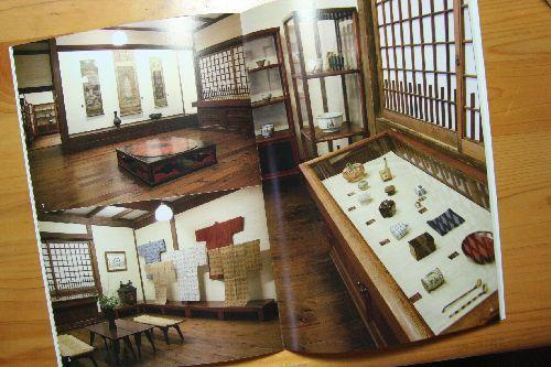 日本民藝館館内