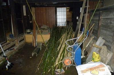 竹木舞用の割竹