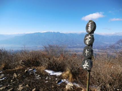 茅ヶ岳山頂から鳳凰三山