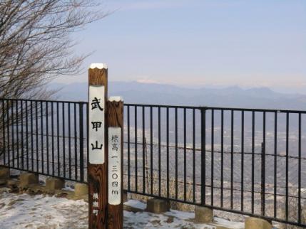 山頂からの展望は・・・