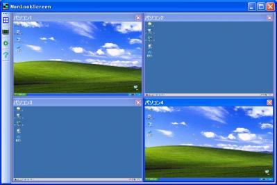 スクリーンショット監視ツール
