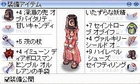 091106A.jpg