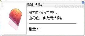091130B.jpg