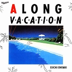 a_ longvacation