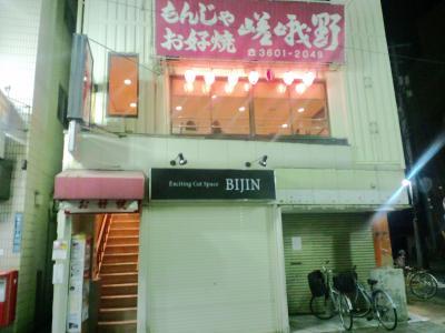 100122嵯峨野