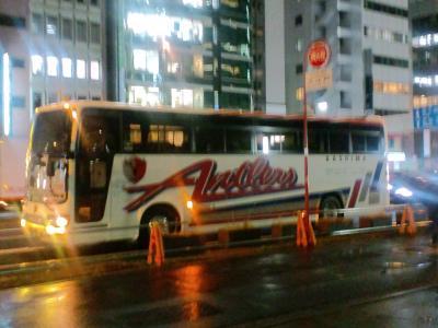 100226鹿島バス