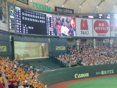 100505東京ドーム