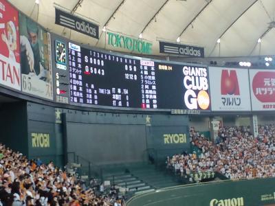 100505東京ドーム3