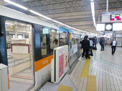 100529浜松町モノレール