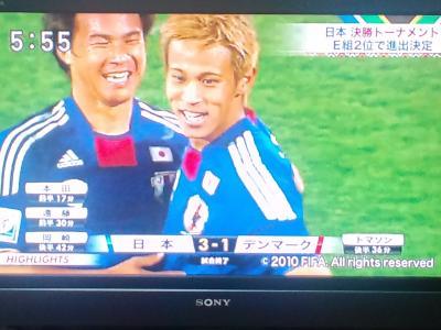 100625W杯日本戦