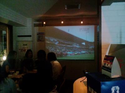 100629W杯日本戦