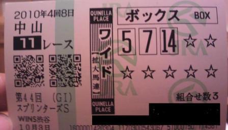 2010100319310000.jpg