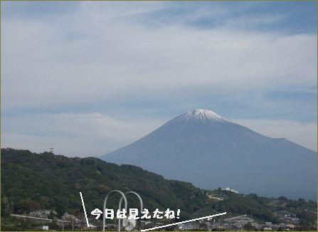 富士山ひさしぶりぃ~