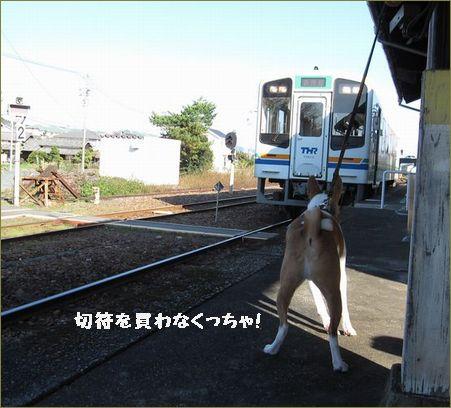 ほとんど無人駅です。