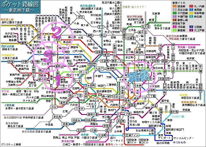 ぱふぇの軌跡2