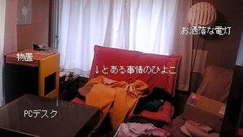 20100407131730.jpg