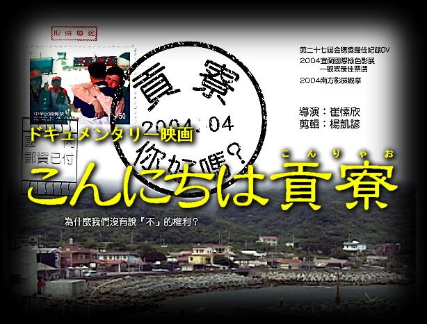 taiwan02.jpg
