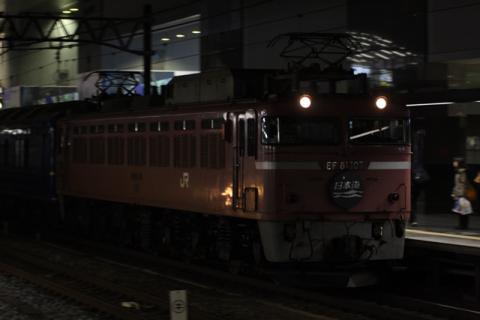 _MG_6933.jpg
