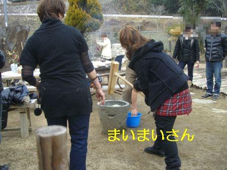 CIMG7474_20110208143722.jpg