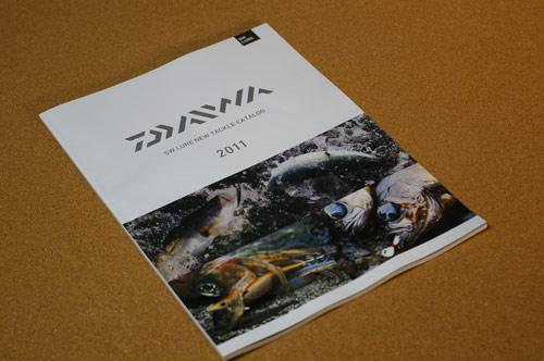 daiwa110222.jpg