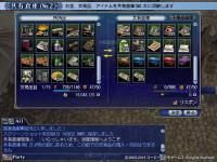 今日のガナ収穫20130206