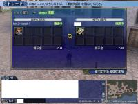 名匠への部品発注書01