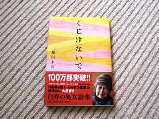 20110716_1.jpg