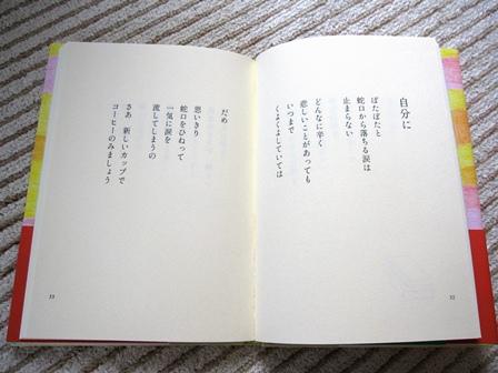 20110716_2.jpg