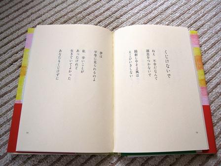 20110716_3.jpg