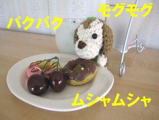 20110806_6.jpg